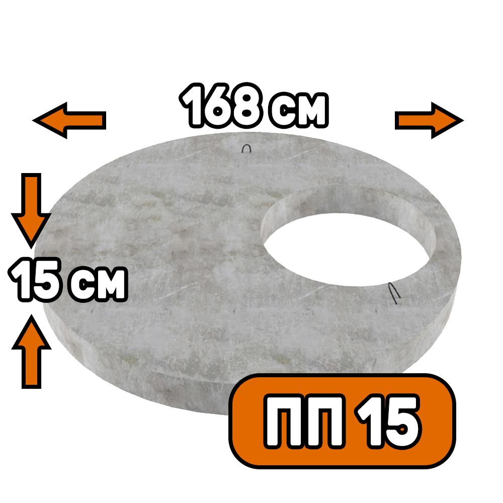 Купить бетон в бийске цена с доставкой керамзитобетон купить